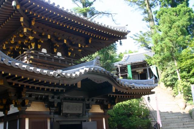 弥山霊火堂