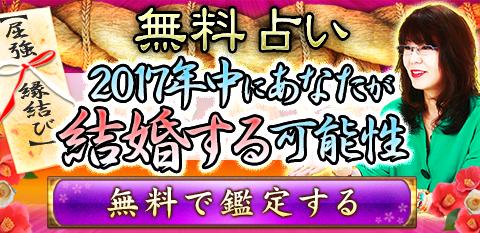 """縁結び聖地出雲の母"""""""
