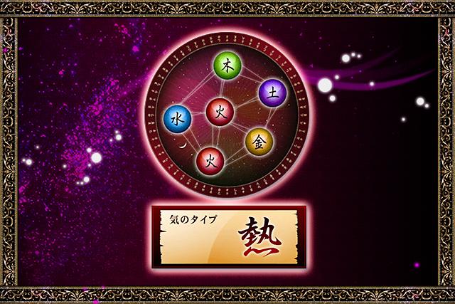 水晶玉子マンダリン占星術