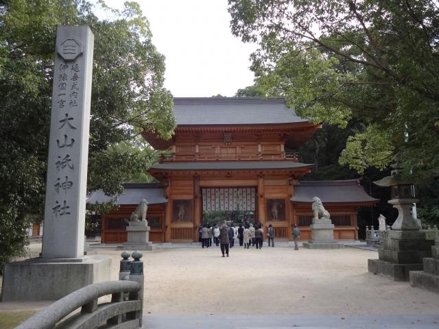 愛媛県大山祇神社