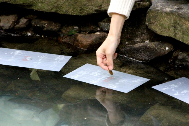 鏡の池占い八重垣神社