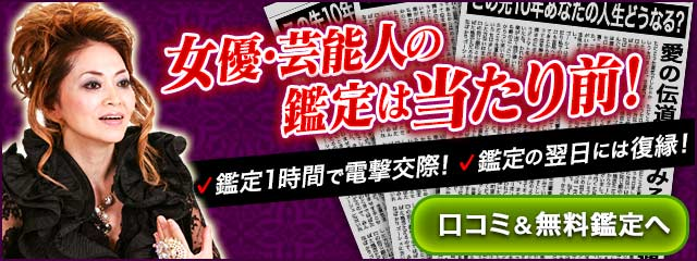 http://juno.pocke.bz/index.php?uid=NULLGWDOCOMO&mmmsid=juno&actype=page&page_id=lp_advt001_inp1&af=001_b022000