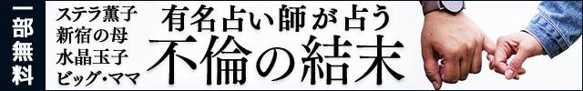 pro.jp不倫特集