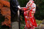 達川喜陽たつかわきよう恋愛結婚運