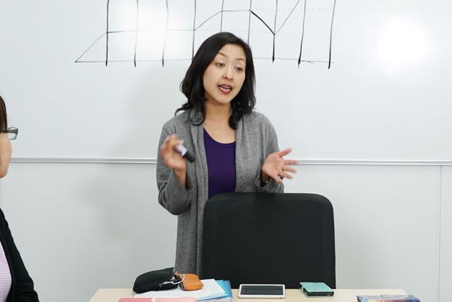 数秘占いワークショップ東京講習9年サイクル