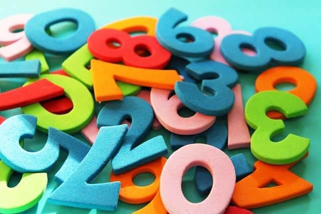 幸せな子供に育つ姓名判断のポイント赤ちゃん名づけ注意点数の画数