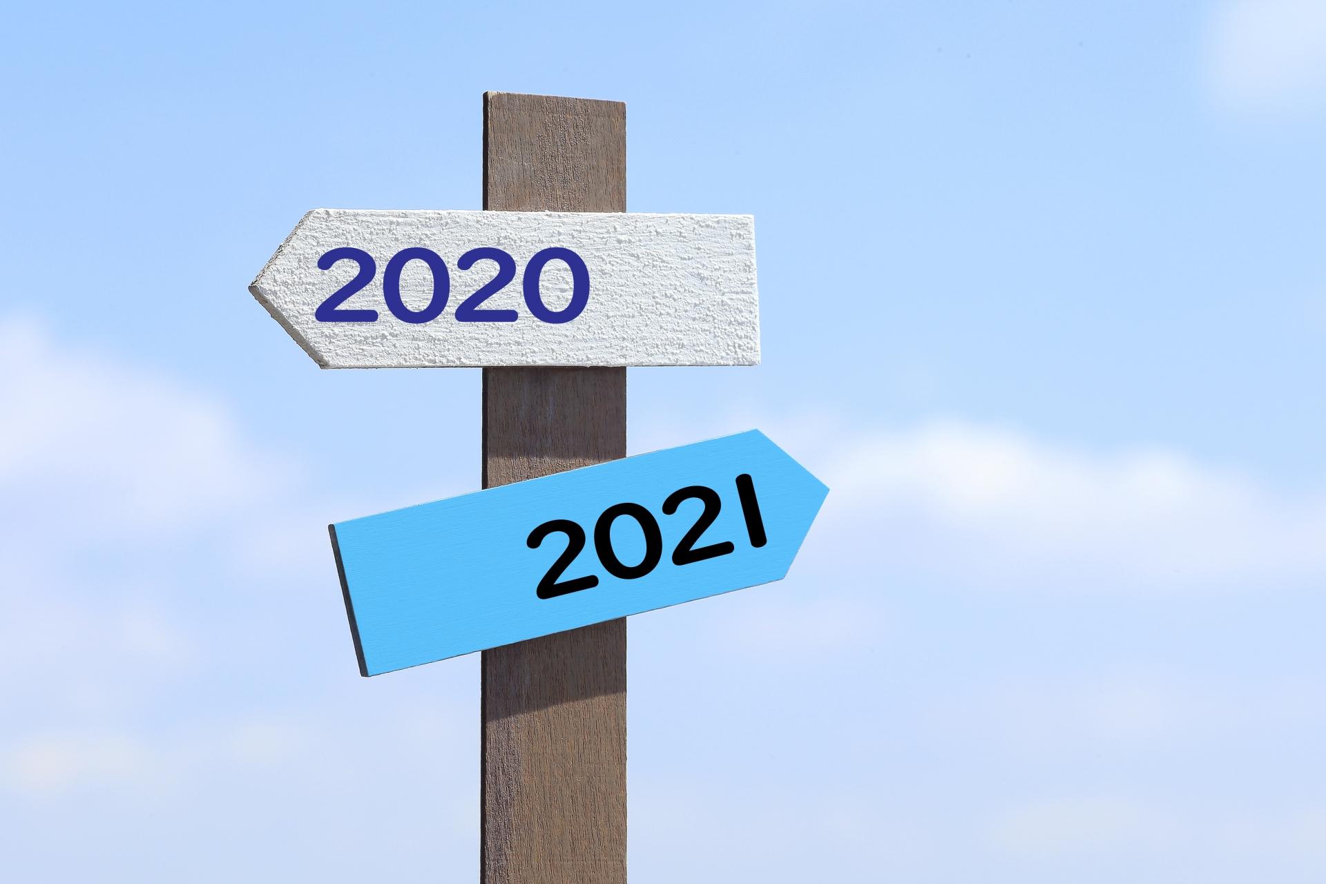 2021年令和3年が厄年の人の運勢