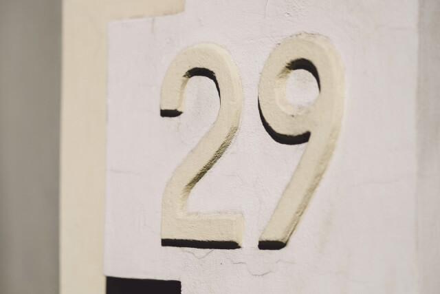 サターンリターン土星回帰29歳の壁怖くない