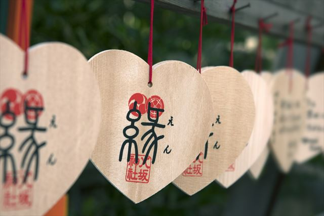 双子座ふたご座の2021年令和3年恋愛は勇気を出して一歩を踏み出すべし