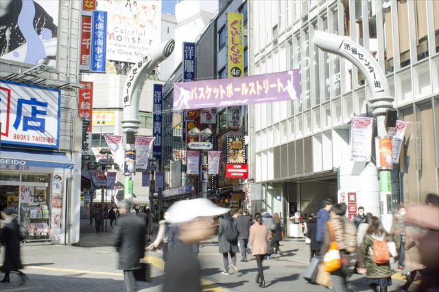 東京都内最古の占い処FortuneCafeTRINEトリンとは