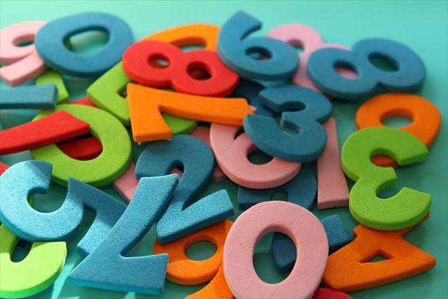2021年令和3年の開運数字今年はどんな年?ラッキーナンバーは?生年月日が教えてくれる資質