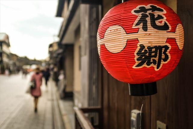 京都府出身者の愛想が良い理由